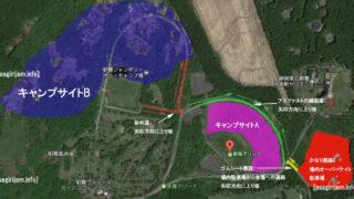 朝霧JAM、オススメの荷物運搬カート 現地通路の地面状況の徹底解説!